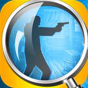 谋杀之谜案例隐藏对象找到犯罪游戏 1
