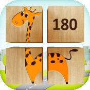 180块拼图为孩子 – 有趣的教育游戏学习单词和发音