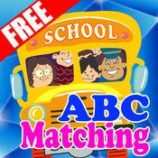 ABC Learning: 配对游戏儿童