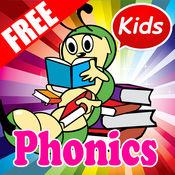 Phonics Kids: 英语游戏免费在线