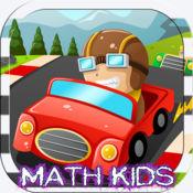 汽车 遊戲 数学 谜题 拼图学习容易的孩子游戏4年 快乐学 1