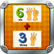 教 数学 1