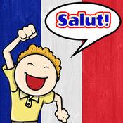 一年级的视线法语单词为孩子和家庭学校 1