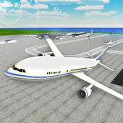 飞机飞行模拟器3D 2.1