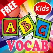 Alphabet Vocab: 孩子们学习英语在线 1