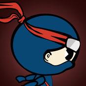 小忍者速度跳线亲 - 超级块跳跃类游戏
