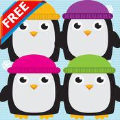 小企鹅去吧!射手免费趣味为孩子学习玩益智游戏
