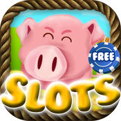 Little Piggie Slots -免费赌场老虎机游戏玩转777(赢积宝巨奖日用品奖赏