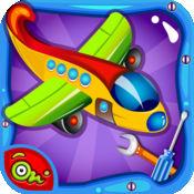 小飞机洗 & 车库 — — 洁净 & 油漆飞机乐趣的孩子工作店