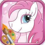 涂色游戏公主畫畫 我爱 - 小马画动物怪兽恰克和朋友们幼儿园学画画涂色