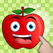 拼图为孩子们的水果和蔬菜 - 免费游戏婴儿和幼儿