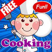 Kids Kitchen: 网上学英语