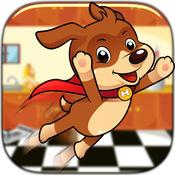 Dogee培训 Pro - 不要让小狗小罐在地板上