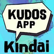 KUDOS APP -近畿大学 情報処理教育棟公式アプリ- 2.0.1