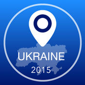 烏克蘭離線地圖+城市指南導航,景點和運輸2.5
