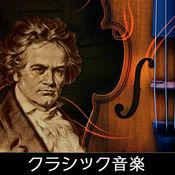 [10CD]クラシック音楽の巨匠・クラシック名曲100 [古典音