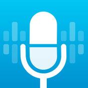 易录 - 专业音频编辑录音机 2.9.6