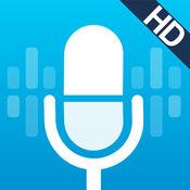 易录 HD - 专业音频编辑录音机