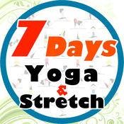 7天减肥!瑜伽&弹力