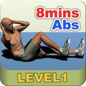 8分钟腹肌锻炼