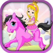 俏丽的小马公主Ride -一次连续马冒险 PRO