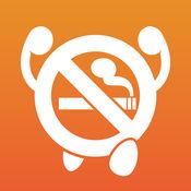 戒菸马拉松 1.2.5