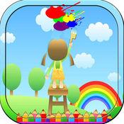 孩子们的书着色页的学习