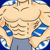 健美.运动员的照片蒙太奇 – 把你的头在孔获得六块腹肌 1.
