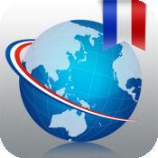 Le français diplomatique 外交フランス語