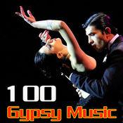 [10 CD]吉普赛音乐精选[100 classic gypsy music] 2017