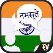 了解印地文:SMART指南与视频和免费游戏 1.4