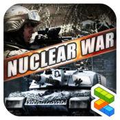 核战争 (Nuclear War)