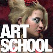 洛杉矶形象化的艺术学院 - LAAFA - 艺术学校,视频,照片,如何绘制,如何油漆,娱乐艺术,概念艺术,动画,游戏设计,插图和艺术品