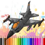 航空飛機的飛行圖畫書為孩子 1