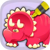 恐龙画 — — 图画书