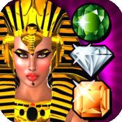 埃及艳后埃及沙漠诅咒 - 比赛疯狂任务