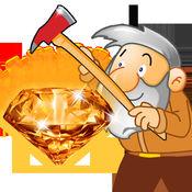 疯狂钻石矿工...