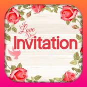 请柬制作 - 婚礼喜帖生日派对等各种场合的电子请帖制作app