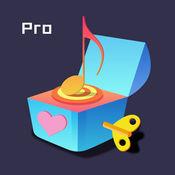 梦幻音乐盒 Pro-...