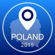 波兰离线地图+城市指南导航,景点和运输 2.5