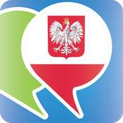 波兰语短语手册 - 轻松游波兰 3.2.0