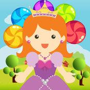 小公主射击糖果粉碎游戏为孩子 2