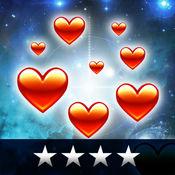 Astro Love 专业版 - 实时爱情预测