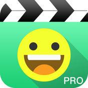 Emoji表情包视频专业版-自动识别人脸,添加搞怪可爱贴纸!