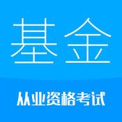 2017基金从业考试-华云题库 3.6.1