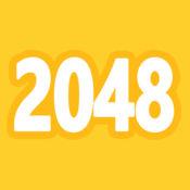 2048 - 经典免费数字消除游戏