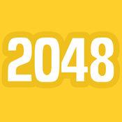 2048 中文版:2017免费单机益智游戏