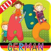 学习德语ABC字母童谣游戏