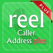 Reel Caller + -错误修复和改进