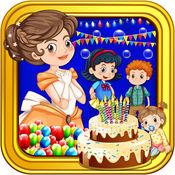 公主的生日派对庆祝 - 清洁和打扮游戏的女孩